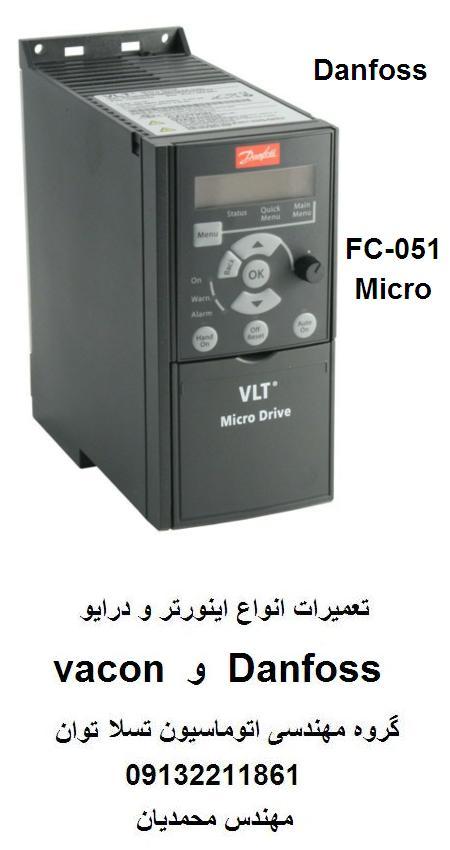 danfoss  fc51  fc051  fc-051  micro  drive