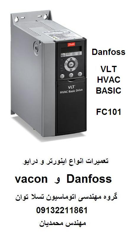 danfoss fc101 hvac basic drive