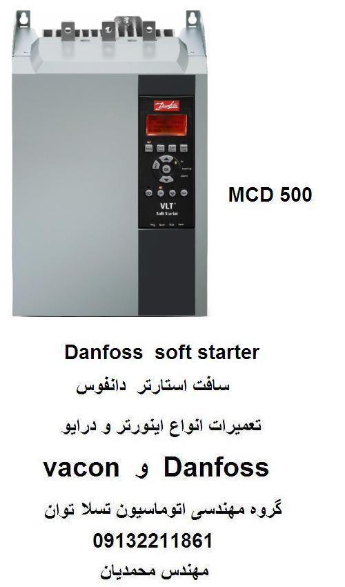 danfoss soft starter mcd500