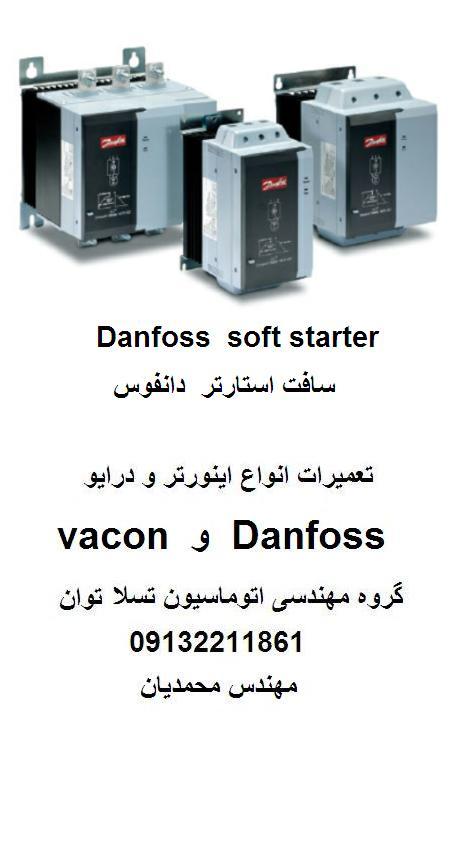 danfoss  soft starter  mcd100   mcd200
