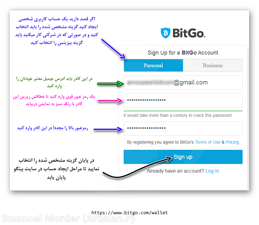 [تصویر:  Bitgo_Registration.png]
