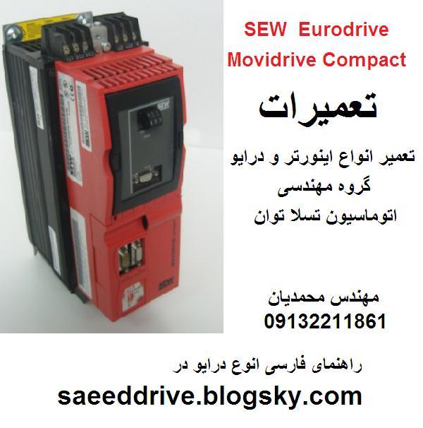 sew   eurodrive  movidrive  compact  mcv