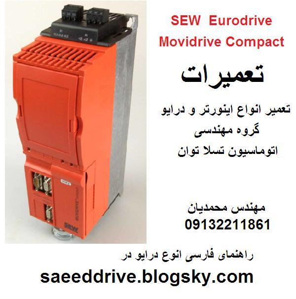 sew   eurodrive  movidrive  compact