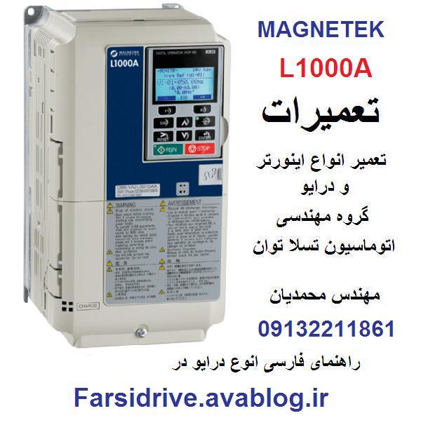MAGNETEK   L1000A
