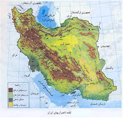 پاورپوینت اقلیم شناسی ایران