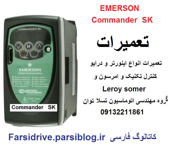 commander sk emerson controltechniques leroy somer