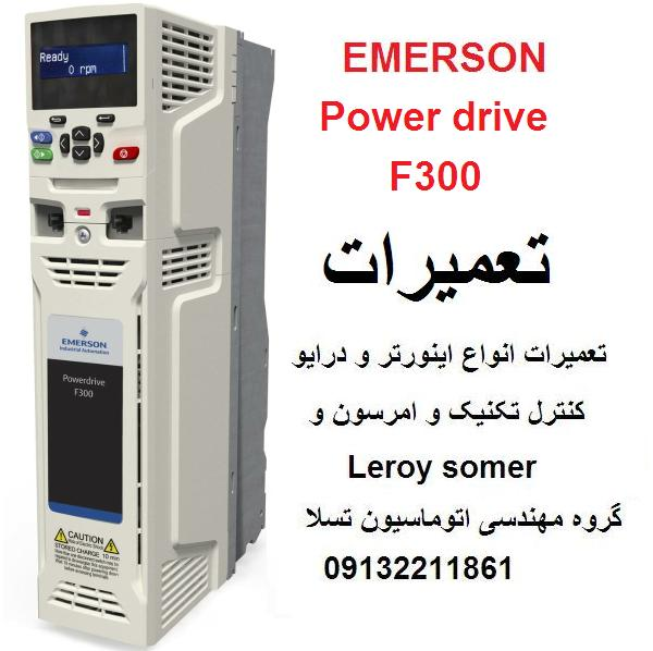 power drive f300 emerson