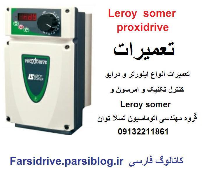 leroy somer emerson proxidrive