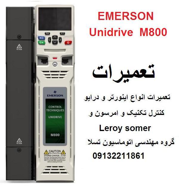 emerson unidrive m800 controltechniques leroy somer