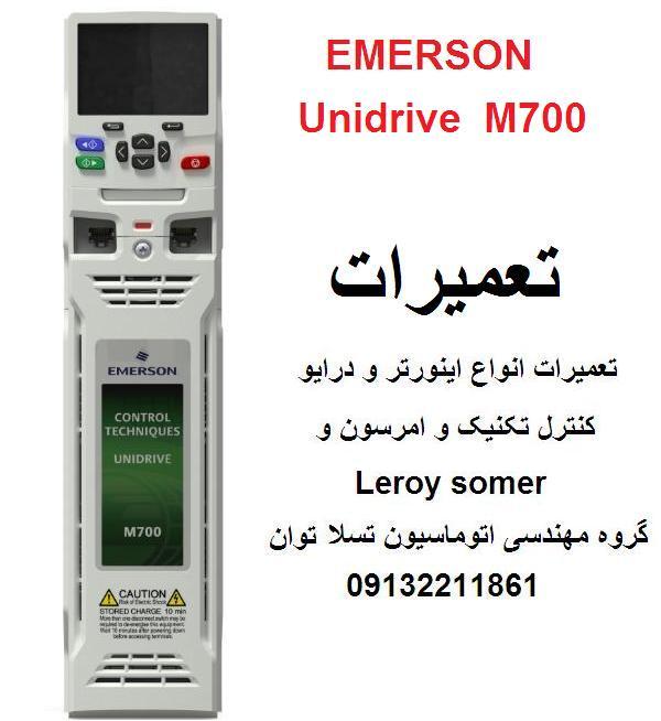 unidrive m700 controltechniques emerson leroy somer