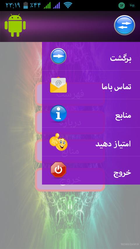 سورس منو اسلایدی