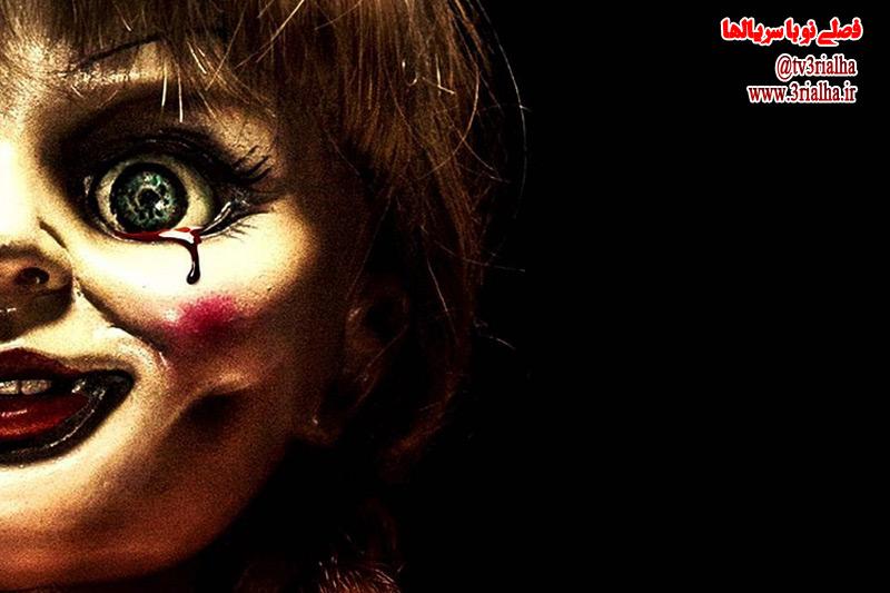 جایگاه فیلم آنابل در دنیای مجموعه ترسناک احضار