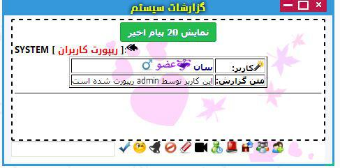 http://s9.picofile.com/file/8305756450/19_2.jpg