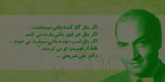 http://s9.picofile.com/file/8305820000/FAHEEM_TARS_AZ_AADAME_1.jpg