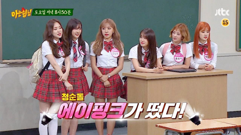 Knowing Brother - Heechul Ep81 ft Apink (2017) [PerSub