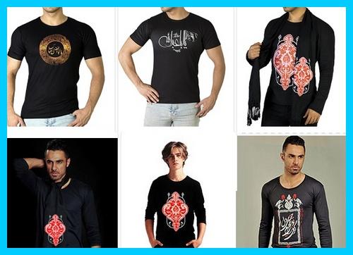 فروش پستی انواع تی شرت محرم 1396
