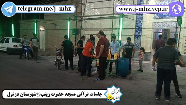 ایستگاه صلواتی به مناسبت عید غدیرخم 17 شهریور 96