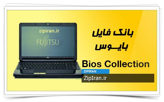 دانلود فایل بایوس لپ تاپ Fujitsu Siemens LifeBook AH530