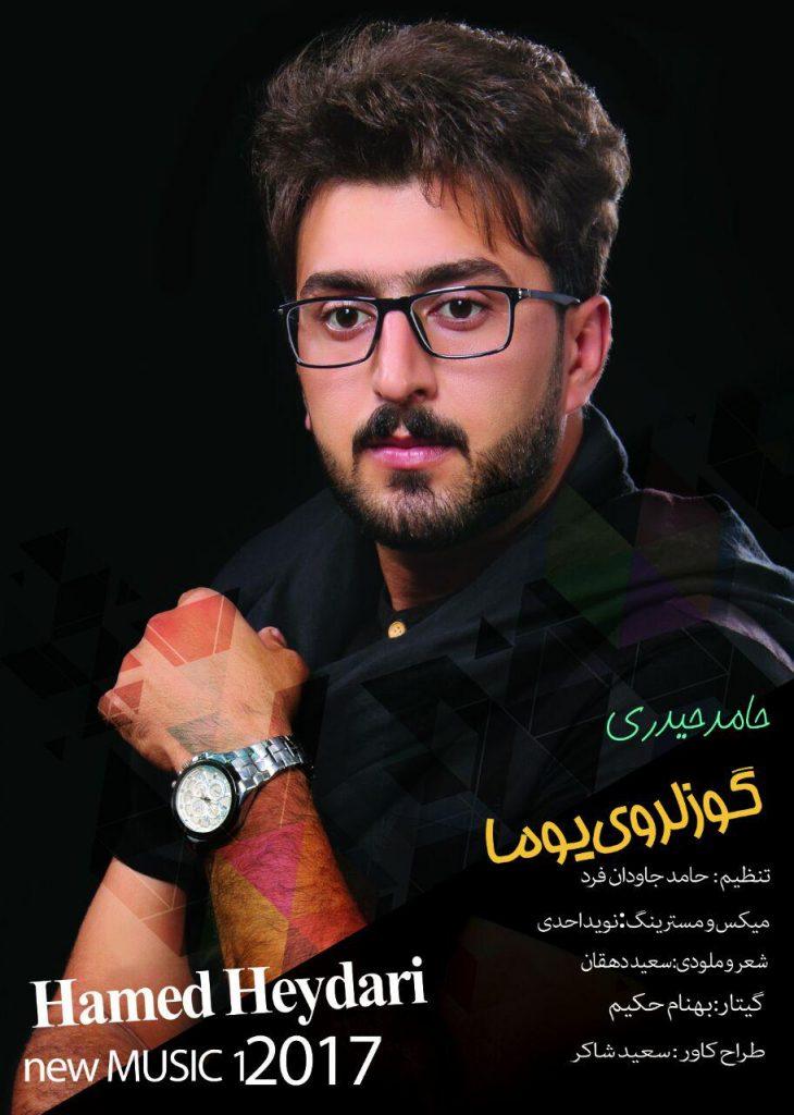 http://s9.picofile.com/file/8305988376/16Hamed_Heydari_Gozlarivi_Yumma.jpg