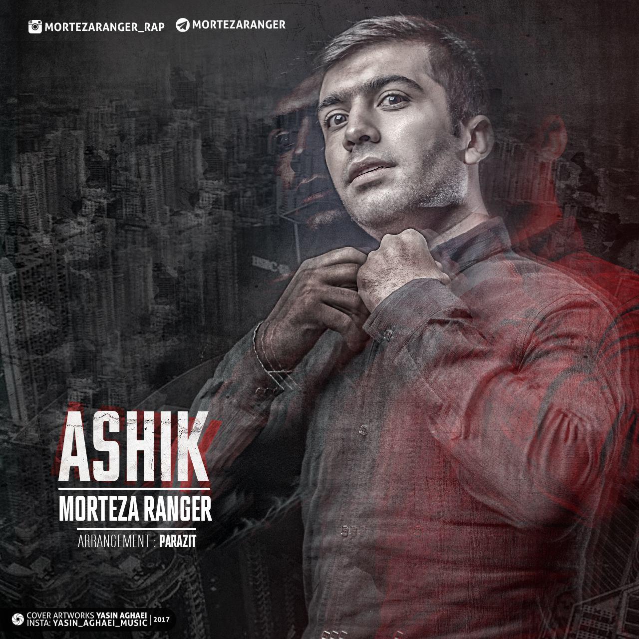 http://s9.picofile.com/file/8305994168/03Morteza_Ranger_Ashik.jpg