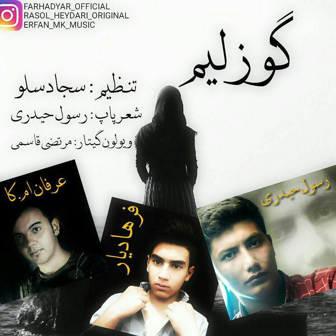 http://s9.picofile.com/file/8305994892/Farhad_Yar_Rasul_Heydari_Erfan_M_k_Gozalim.jpg
