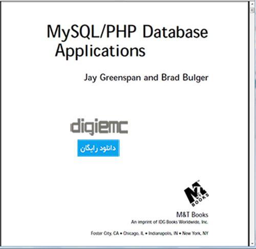 کتاب آموزش MySQL PHP Database Applications