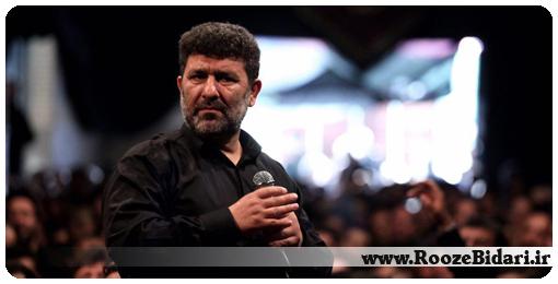 دانلود مداحی شب چهارم محرم 96 حاج سعید حدادیان