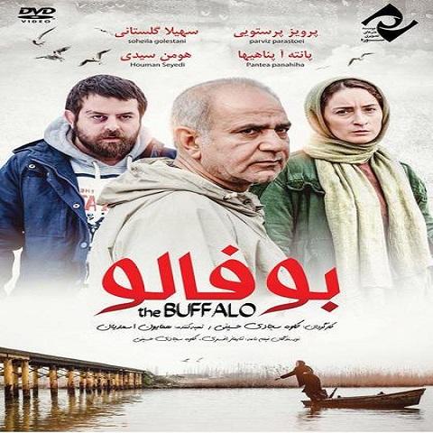 دانلود فیلم بوفالو با دوبله فارسی