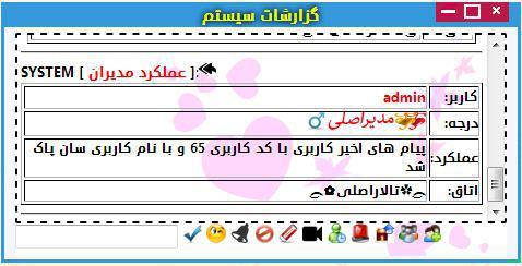 http://s9.picofile.com/file/8306175642/35.jpg