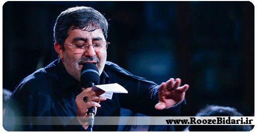 دانلود مداحی شب چهارم محرم 96 حاج محمدرضا طاهری