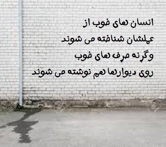فرماندهی تخریب اموال عمومی پس از فرار به آمریکا /آیا اظهارات حسینی پیگرد قضایی ندارد؟