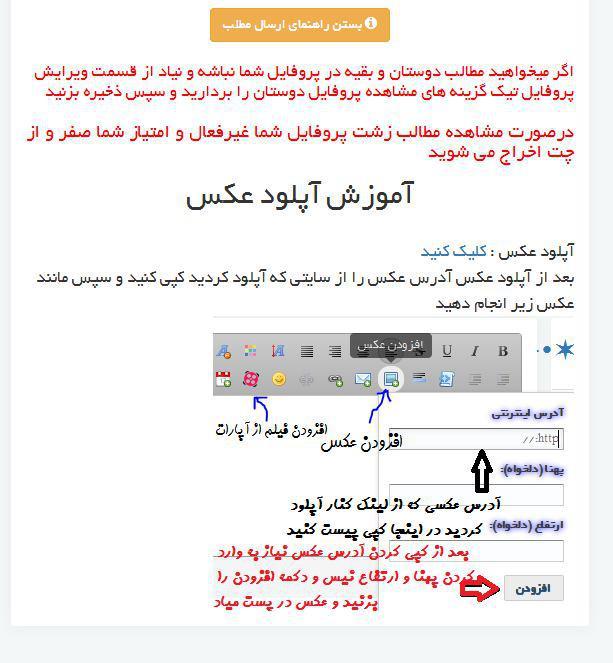 http://s9.picofile.com/file/8306233134/51.jpg