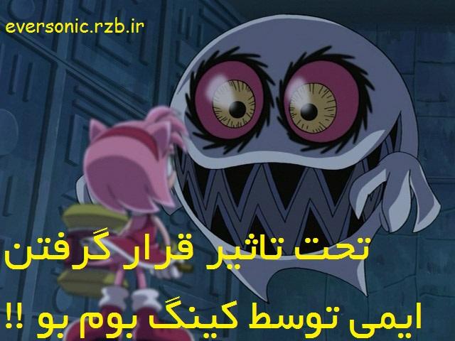 http://s9.picofile.com/file/8306251950/Tn_128amy.jpg