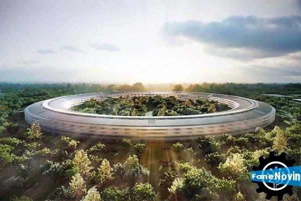 اپل پارک با معماری خیرهکنندهی خود رسما افتتاح شد