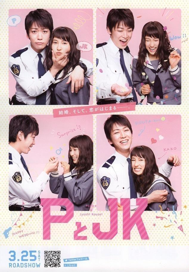 پلیس و من