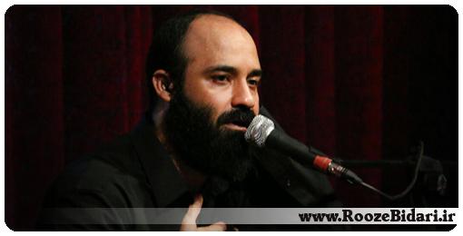دانلود مداحی شب پنجم محرم 96 حاج عبدالرضا هلالی