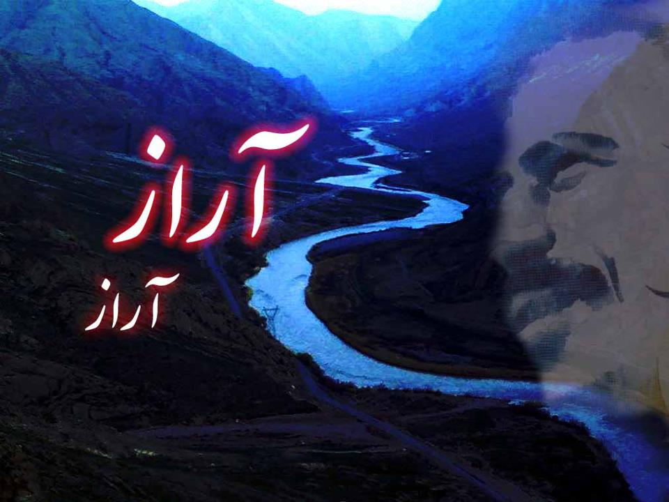 آراز خان