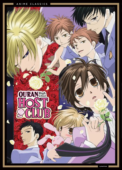 http://s9.picofile.com/file/8306471926/ouran_high_school_host_club_1017.jpg