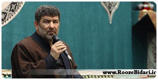 دانلود مداحی شب ششم محرم 96 حاج سعید حدادیان