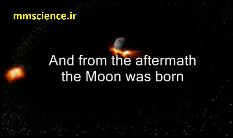 ایجاد ماه