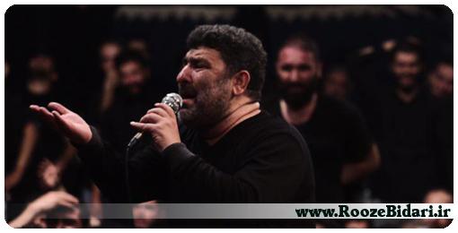 دانلود مداحی شب هفتم محرم 96 حاج سعید حدادیان