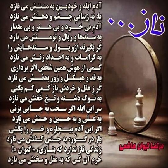 http://s9.picofile.com/file/8306544434/XODB3NY_HEM8QAT_AST_2.JPEG