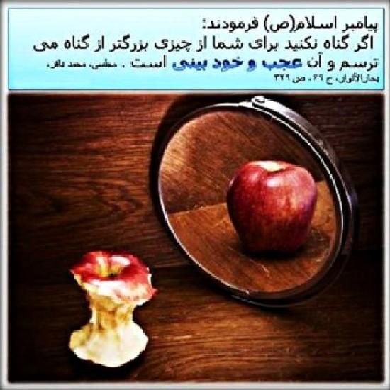 http://s9.picofile.com/file/8306544518/XODB3NY_HEM8QAT_AST_4.JPEG