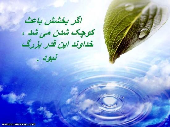http://s9.picofile.com/file/8306544642/xodb3ny_hem8qat_ast_6.jpeg