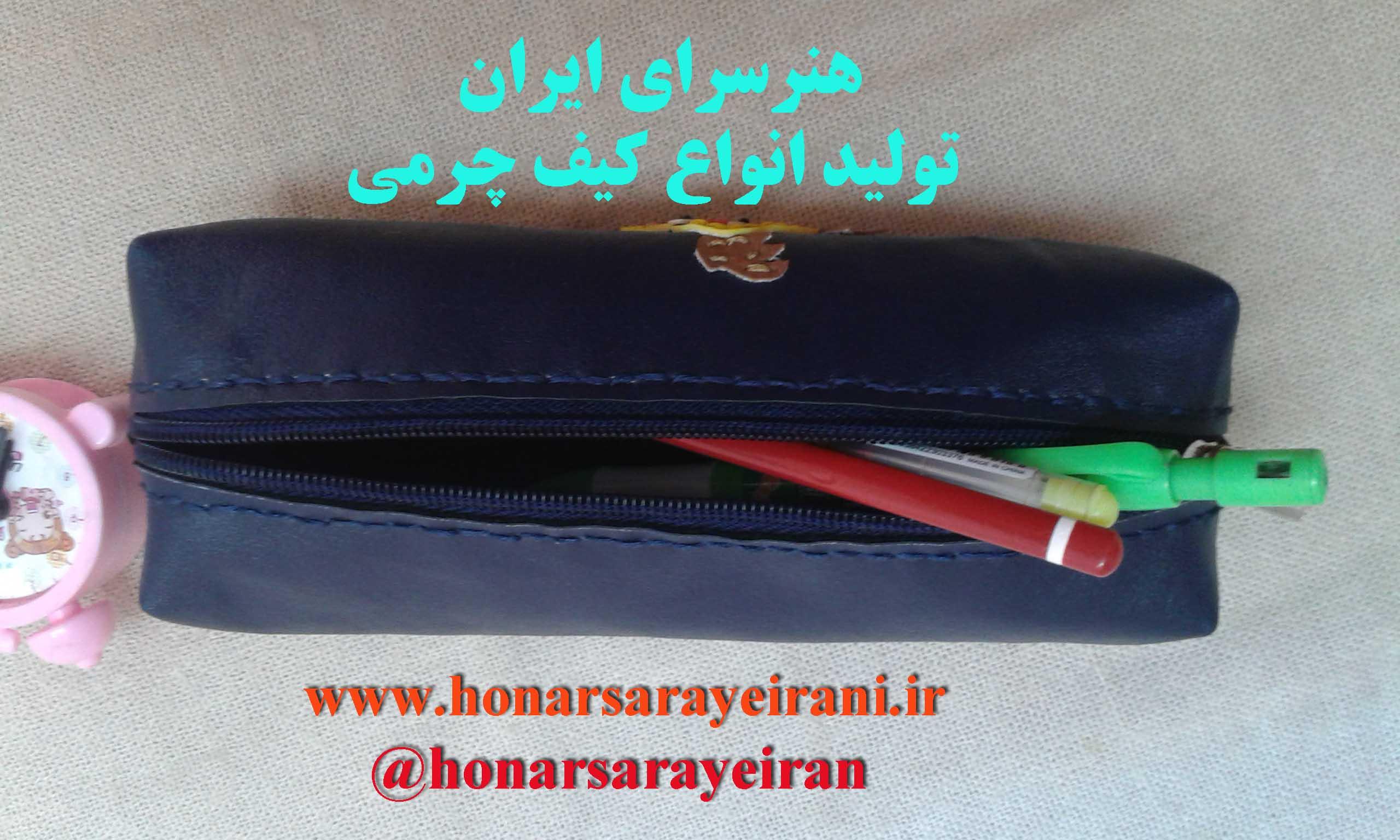 فروشگاه هنرسرای ایران