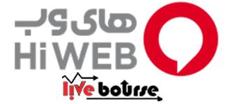 صدور پروانه اپراتور مجازی های وب + تصویر