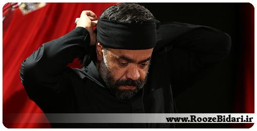 دانلود مداحی شب عاشورا محرم 96 محمود کریمی