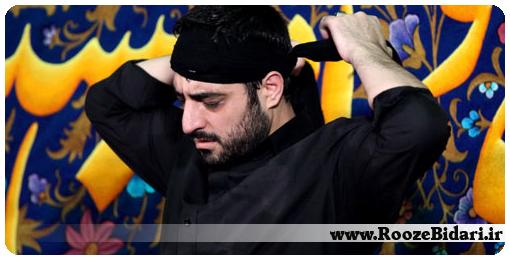 دانلود مداحی شب عاشورا محرم 96 مجید بنی فاطمه