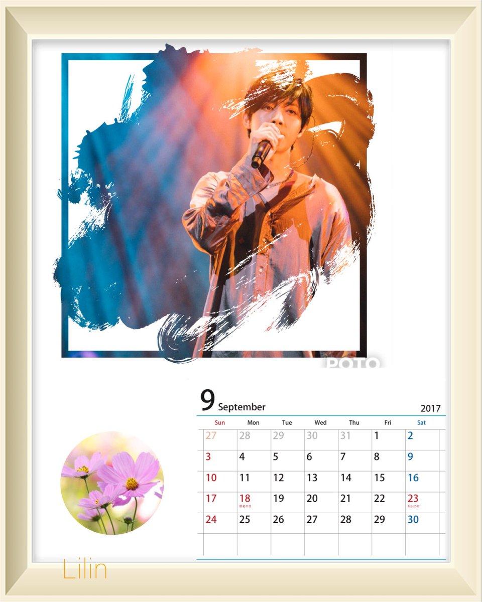 Calendar of September 2017