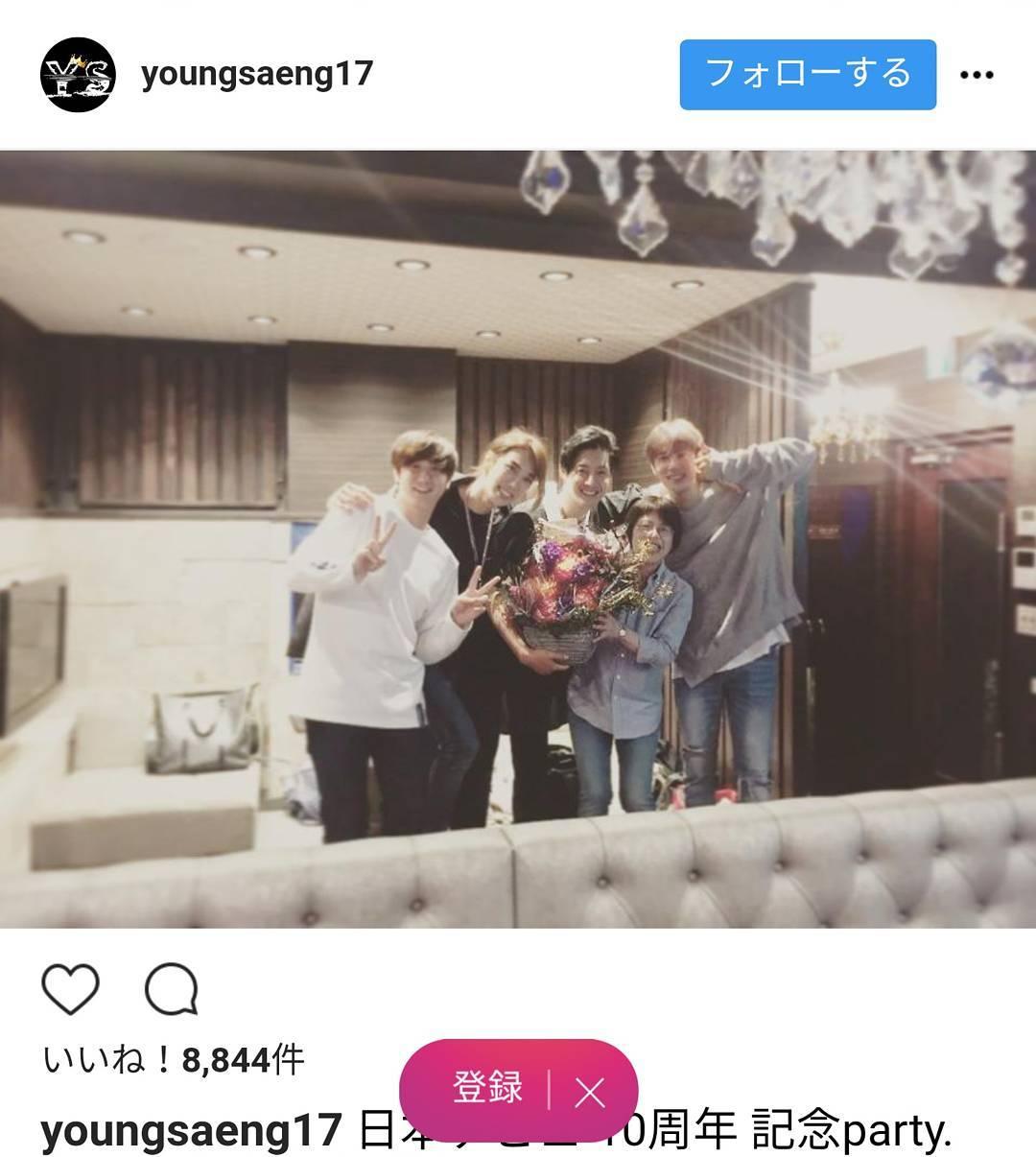[Instagram] kohhwaeun Instagram Update [2017.09.09]